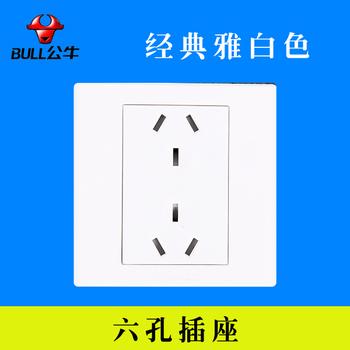 公牛开关插座面板二位三极三插墙壁电源开关10A六孔开关面板插座
