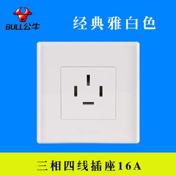 公牛开关插座三相四线16安插座四孔16A 3相4线440V电源86型面板