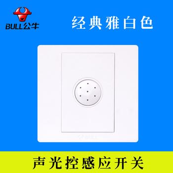 公牛聲控開關面板 墻壁暗裝86型聲光控感應開關光控聲控開關家用