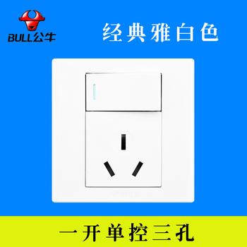 公牛16A热水器插座 86型墙壁一开单控三孔面板 带开关空调插座