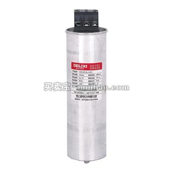 德力西电气 电容器;CDCAP3-0.45-5-3