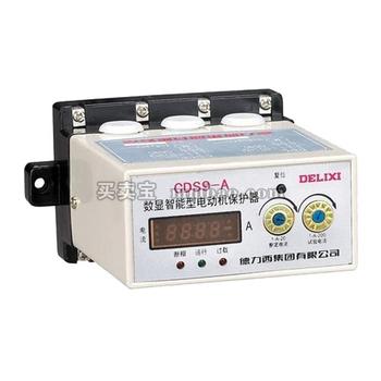 德力西电气 电动机管理系统;CDS9-A 1-20A 加漏电保护AC220V
