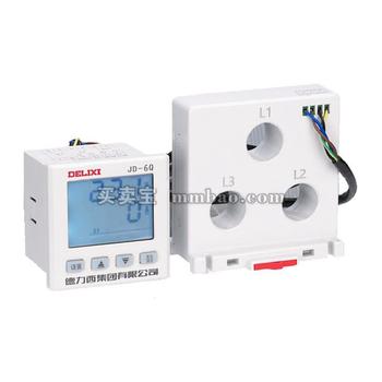 德力西电气 电动机管理系统;JD-6Q 63-160A AC220V