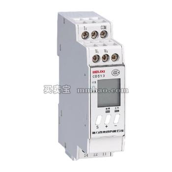 德力西电气 监测继电器;CDS13 1-5A AC380V