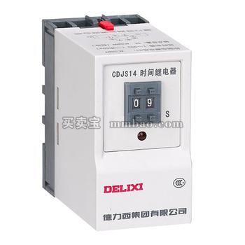 德力西电气 时间继电器;CDJS14 1MIN-99MIN AC127V