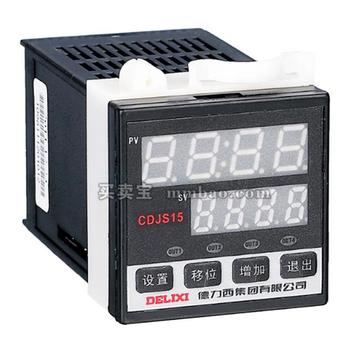 德力西电气 时间继电器;CDJS15 0.01S-99H99MIN AC/DC12V