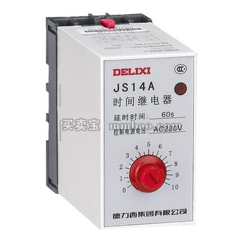 德力西电气 时间继电器;JS14A 3-30S AC380V