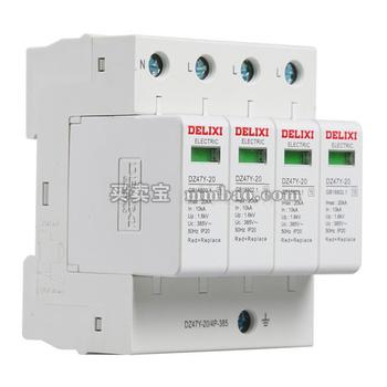 德力西电气 电源电涌保护器;DZ47Y-40/4P-385 (DZ47Y404)