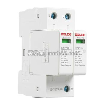 德力西电气 电源电涌保护器;DZ47Y-40/2P-385