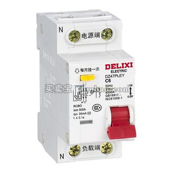 德力西电气 微断漏电保护;DZ47PLEY 2P C型 25A