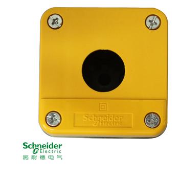 施耐德按鈕盒  XALB01YC