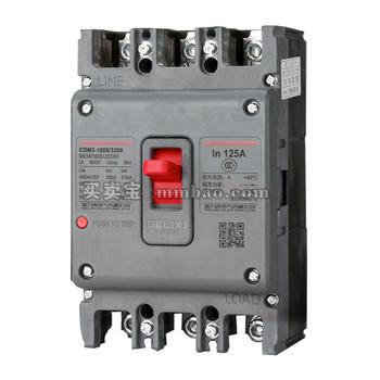 德力西电气 塑壳断路器;CDM3-400F/3300 400A