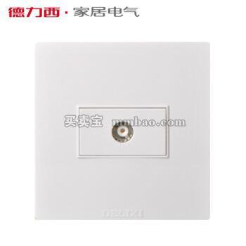 德力西电工 闭路电视插座1位数字电视面板单有线TV终端接线盒墙壁CD301