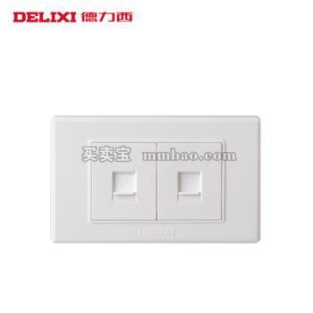 德力西118型开关插座 电话电脑插座 电话线网络网线信息接口面板