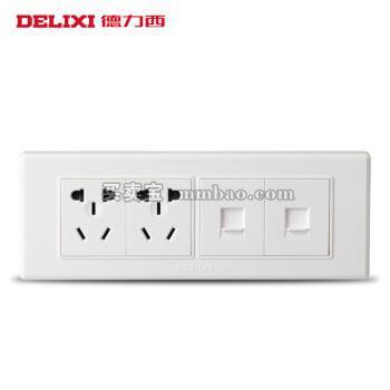 德力西电工 118型四位电话电脑六孔二插 电话网线网络十孔电源插座面板