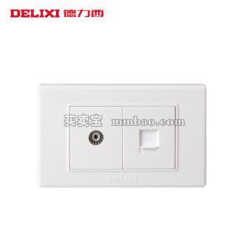 德力西118型开关插座 有线电视电脑网线墙壁面板 TV闭路网络信息