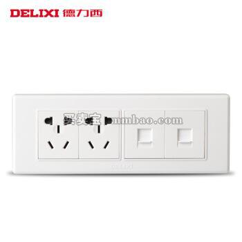 德力西电工 118型开关插座四位六孔二插双电脑 双网线网络电源插座面板