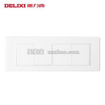 德力西电工 118型开关插座面板 大号空白面板 四位白板 挡板 白盖板
