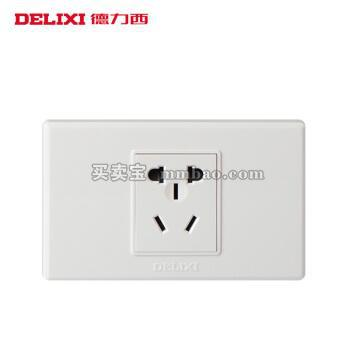 德力西电工 118型开关插座 一插三孔10a 一位五孔电源墙壁面板5孔