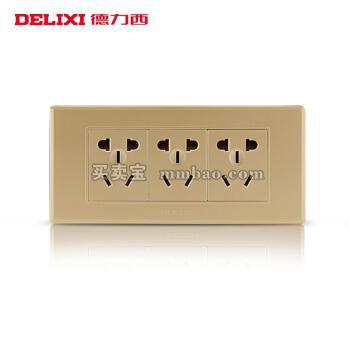 德力西118型墙壁开关插座面板 香槟金三插 15孔3位多功能九孔9孔