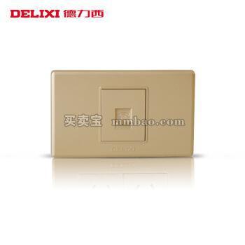 德力西电工 118型开关插座 香槟金面板墙壁开关 电话插座面板 单电话线插座