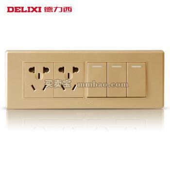德力西电工 118型墙壁开关 香槟金大号 三开双二插十孔 三开6孔六孔