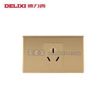 德力西118型开关插座 香槟金面板 空调插座16安3孔 三孔16A热水器