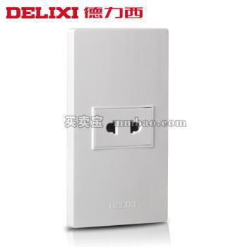 德力西电工 120型开关插座墙壁面板CD301 单二孔 2孔电源 一位二插小号