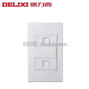 德力西120系列开关插座CD301 电话电脑网线插座 电话线网线接口