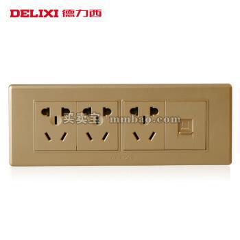 德力西电工 118型开关插座 香槟金面板 电脑三插九孔电源 网络线十五孔