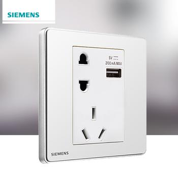 西门子开关插座面板睿致炫白系列 五孔带USB插座