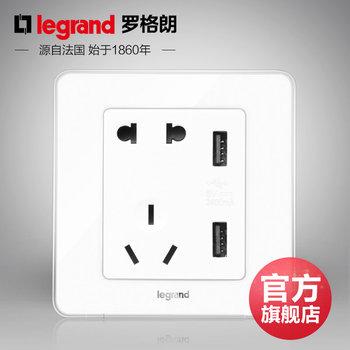 罗格朗开关 插座面板 逸典冰莹白色 二三插五孔带双USB 墙壁电源 86型