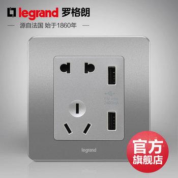罗格朗开关 插座面板 逸典醇砂钢 二三插五孔带双USB 墙壁电源 86型