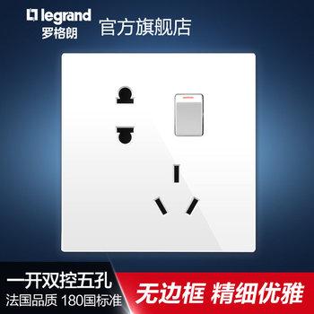 罗格朗开关 插座面板 逸景白色 二三插五孔带一开双控 墙壁电源 86型