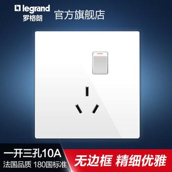 罗格朗开关 插座面板 逸景白色 三扁插三孔10A带开关 墙壁电源 86型