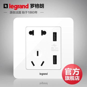 罗格朗开关 插座面板 逸典圆白色 二三插五孔带双USB插座 墙壁电源 86型