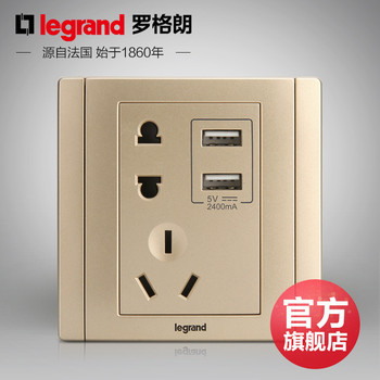 罗格朗开关 插座面板 美涵金色  二三插五孔带USB   墙壁电源  86型  美涵金色