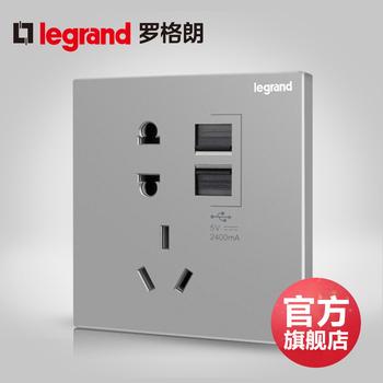 罗格朗开关 插座面板 逸景深砂银 二三插五孔带双USB 墙壁电源 86型