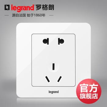 罗格朗开关 插座面板 逸典圆白色 二三插五孔 墙壁电源 86型