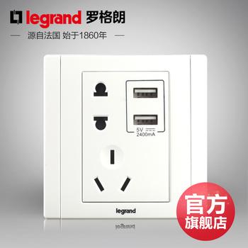 罗格朗开关 插座面板 美涵白色   二三插五孔带USB  墙壁电源 86型  美涵白色