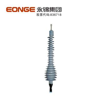 永錦電氣 110kV預制式戶外終端復合套型