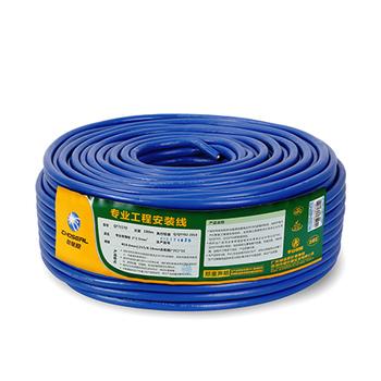 秋叶原 专业舞台音箱线2X2.5mm2 蓝色100米QF7157DT100