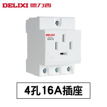 德力西模数化插座 DZ47X416导轨插座 三相四极 16A 四插AC30-16/4