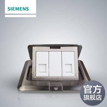 西门子 不锈钢地插 电话电脑信号插座 地板插座