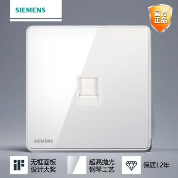 西门子开关插座面板 睿致钛银系列 一位八芯电脑插座