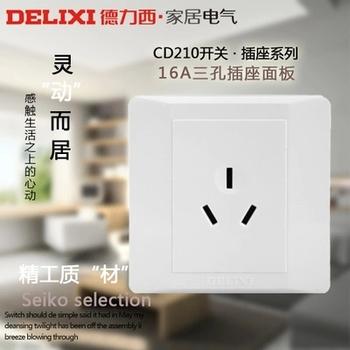 德力西电工 CD210系列 三孔16A插座