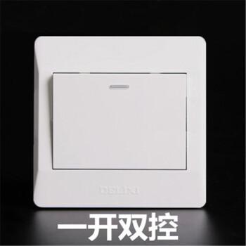 德力西电工 CD210系列 一位双控荧光大板开关