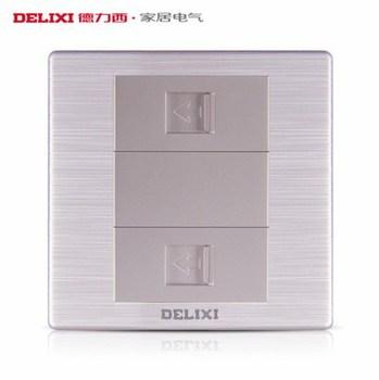 德力西电工 CD860系列 二位电脑电话插座