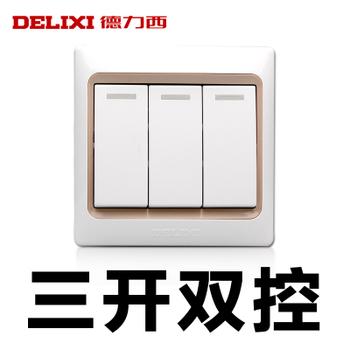 德力西电工 CD280系列 三开双控带荧光开关面板