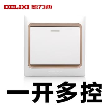 德力西电工 CD280系列 一开多控带荧光开关面板